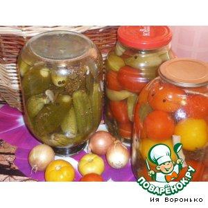 Рецепт: Быстрое консервирование помидор и огурцов