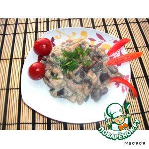Рецепт Баклажанно-грибной салат с мясом в сливочном соусе