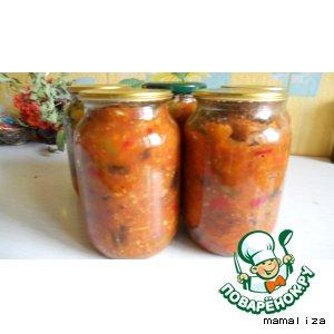 Рецепт: Зимний салат из баклажан и фасоли