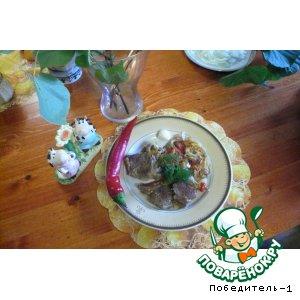 Рецепт: Нежный ягненок с маслятами и  болгарским перцем