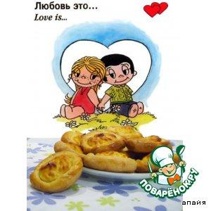 """Рецепт: Мини-ватрушки """"Love is... """""""