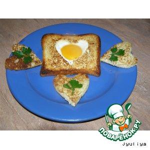 Рецепт: Яичные сердечки в белом хлебе