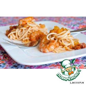 Рецепт: Спагетти с тыквой, креветками и вялеными помидорами