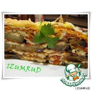 Layer cake of pita with eggplant and cheese