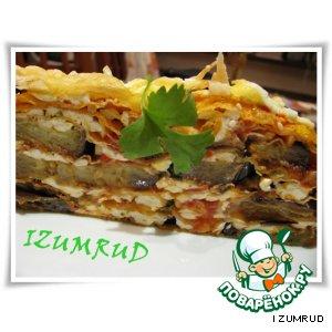 Слоeнный пирог из лаваша с баклажанами и брынзой