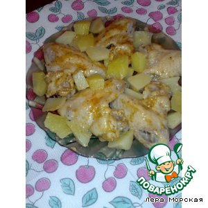 Chicken wings with potatoes in the steamer