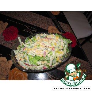 Рецепт: Такой вот салат