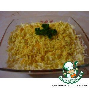 "Рецепт: Салат ""Рыбонька"""