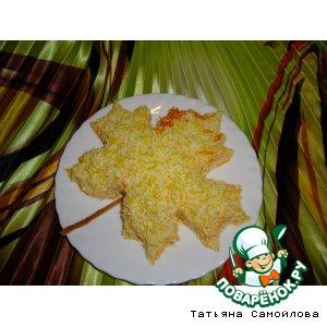 """Закуска """"Кленовая радость"""" – кулинарный рецепт"""