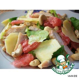 Рецепт: Салат из куриной грудки и помело