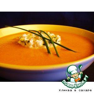 Рецепт: Суп-пюре из сладкого перца «Корсика»