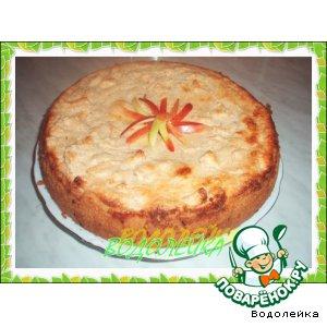 """Рецепт: Яблочный пирог """"Олюшка"""""""