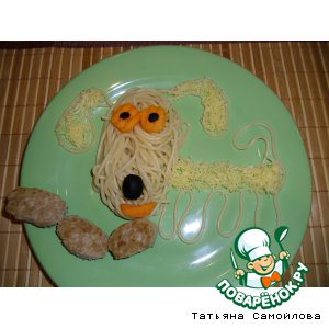"""Рецепт: """"Веселые спагетти"""""""