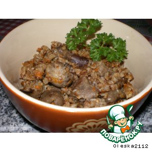 Buckwheat porridge with chicken hearts