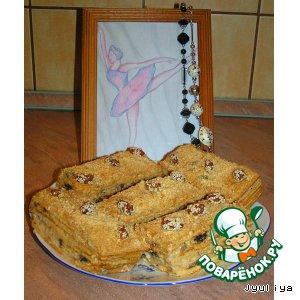 Медовое пирожное Балет