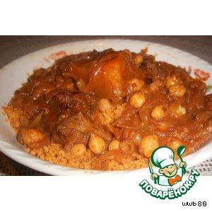 Рецепт: Ливийский кус-кус классический