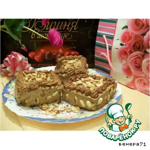 Рецепт Бисквитные пирожные с кофейным кремом