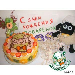 """Рецепт: Торт """"С днeм рождения, Поварeнок. ру!"""""""