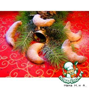 Рецепт: Печенье Ореховые рогалики