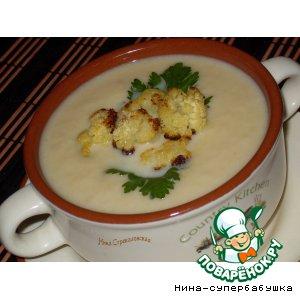 Рецепт: Суп-пюре с цветной капустой