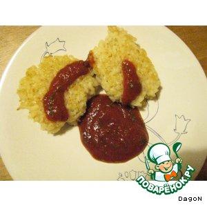 Рецепт: Рисовые котлеты с острым томатным соусом