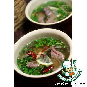 Рецепт: Вьетнамский суп Фо бо-pho bo
