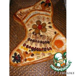 Рецепт: Пирог Рождественский подарок