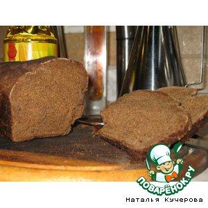 Рецепт: Бородинский хлеб по Ауэрману