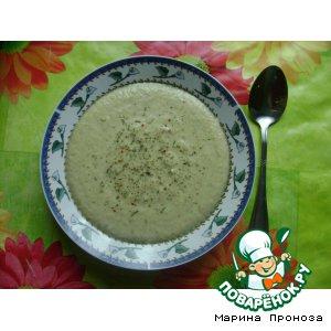 Рецепт: Овощной суп-пюре с твердым сыром