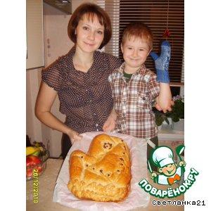 Рецепт: Пирог Охотничья приманка