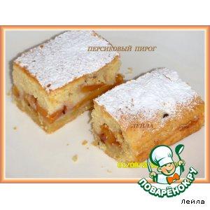 Рецепт: Персиковый пирог
