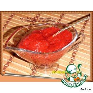 Рецепт: Китайский сливовый соус с имбирем и чесноком