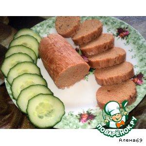 Рецепт: Рыбный сальтисон
