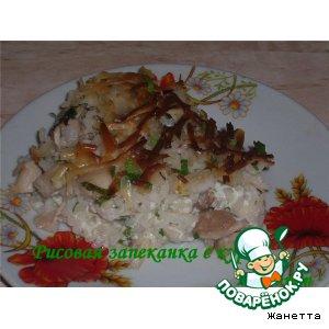 Рецепт Рисовая запеканка с курицей