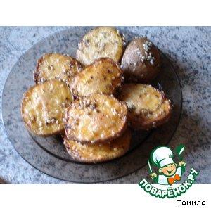 Рецепт: Запеченный картофель по-австралийски