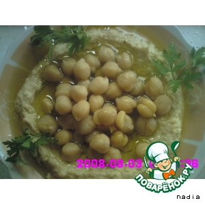Рецепт: Хомос или хумус