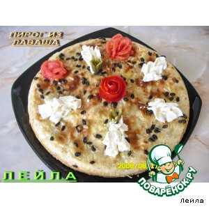 Рецепт: Пирог из лаваша