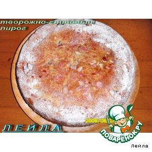 Рецепт: Творожно-сливовый пирог