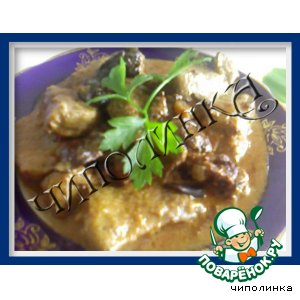 Рецепт: Печеночно-грибной дуэт