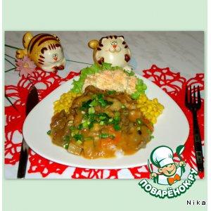 Рецепт: Говядина в сметанно-томатном соусе