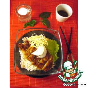 Рецепт: «Кацудон»