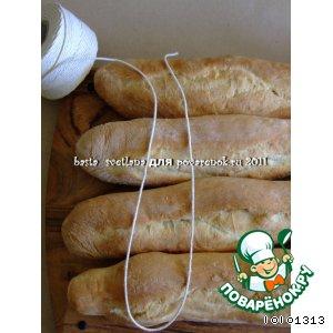 Рецепт: Кубинский хлеб
