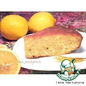 Лимонно-медовый пирог
