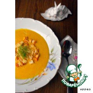 Рецепт: Суп-пюре из тыквы с овсяными хлопьями