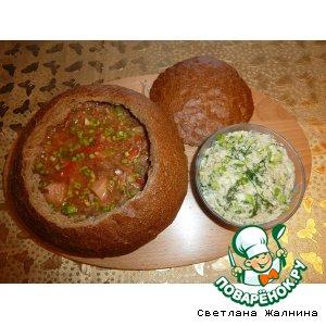 Рецепт: Украинский борщ в хлебе с Подарком от шеф-повара