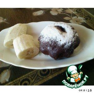 Рецепт: Шоколадный кексик с бананом