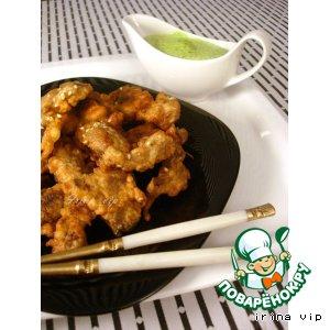 Рецепт Куриные желудки в коньячном кляре и зелeный соус из брокколи к ним