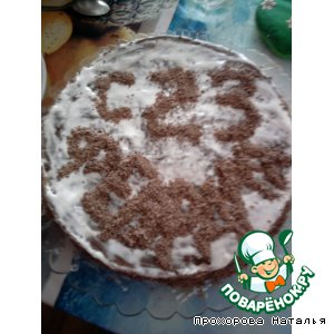"Рецепт: Торт ""Поль Робсон"""