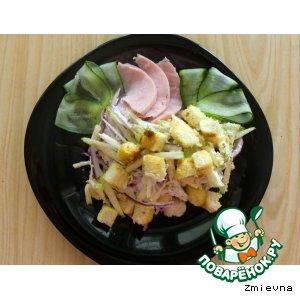 Рецепт: Салат с ветчиной