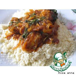 Рецепт: Кус-кус с чахохбили